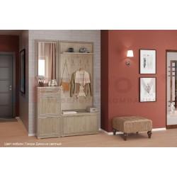 Мебель для прихожей Карина композиция 2