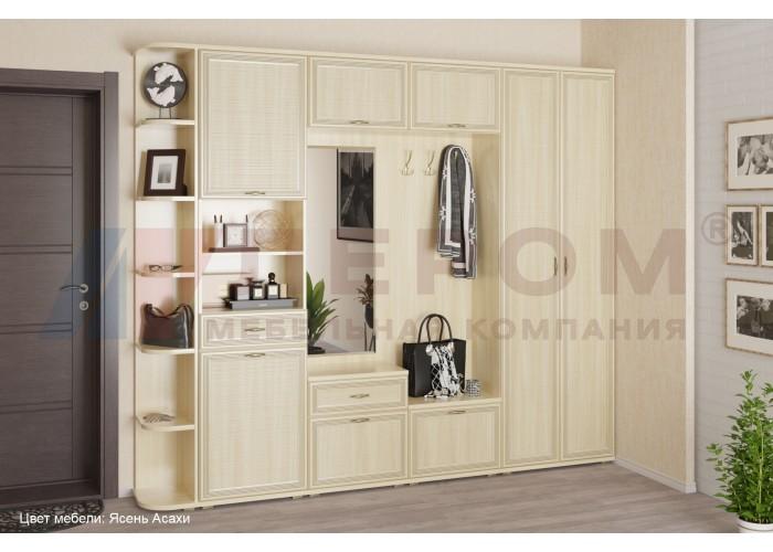Мебель для прихожей Карина композиция 7